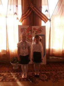 Даша и Мила