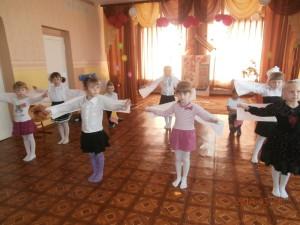 """Танец """"Белые птицы"""""""