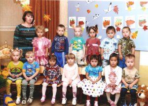 Группа СОЛНЫШКО